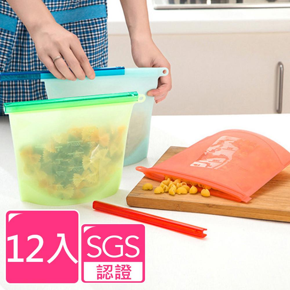 【日本KOMEKI】可微波食品級白金矽膠食物袋/保鮮密封袋1000ml- 12入組(顏色隨機)