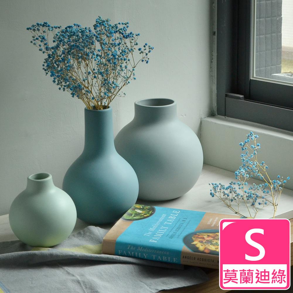 【Meric Garden】北歐啞光釉創意陶瓷花瓶/花器(莫蘭迪綠S)