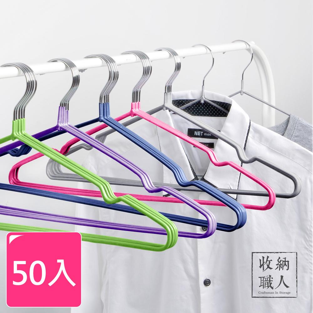 【收納職人】奈米乾濕兩用防滑衣架50入(顏色隨機出貨)