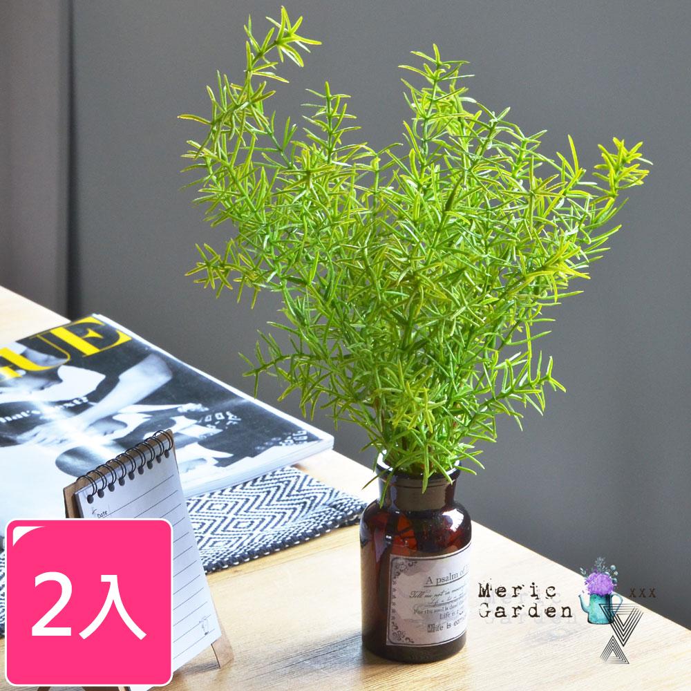【Meric Garden】仿真悠草_2入/組