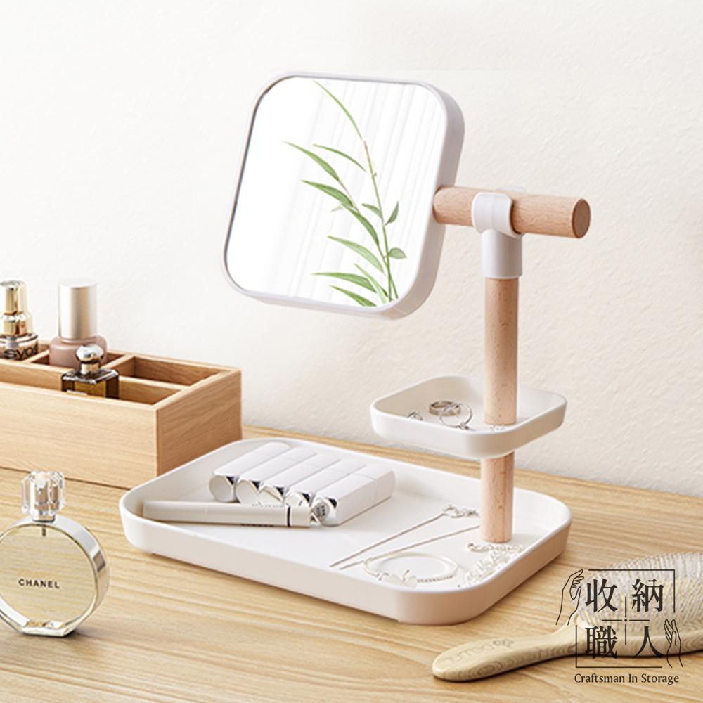 【收納職人】日式簡約櫸木化妝鏡收納架