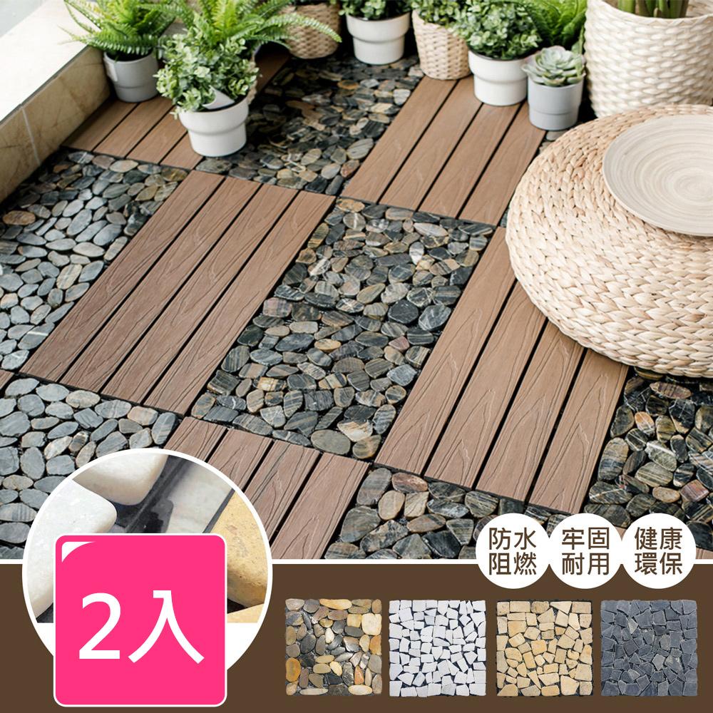 【Meric Garden】環保防水防腐拼接加厚大理石塑地板_2入