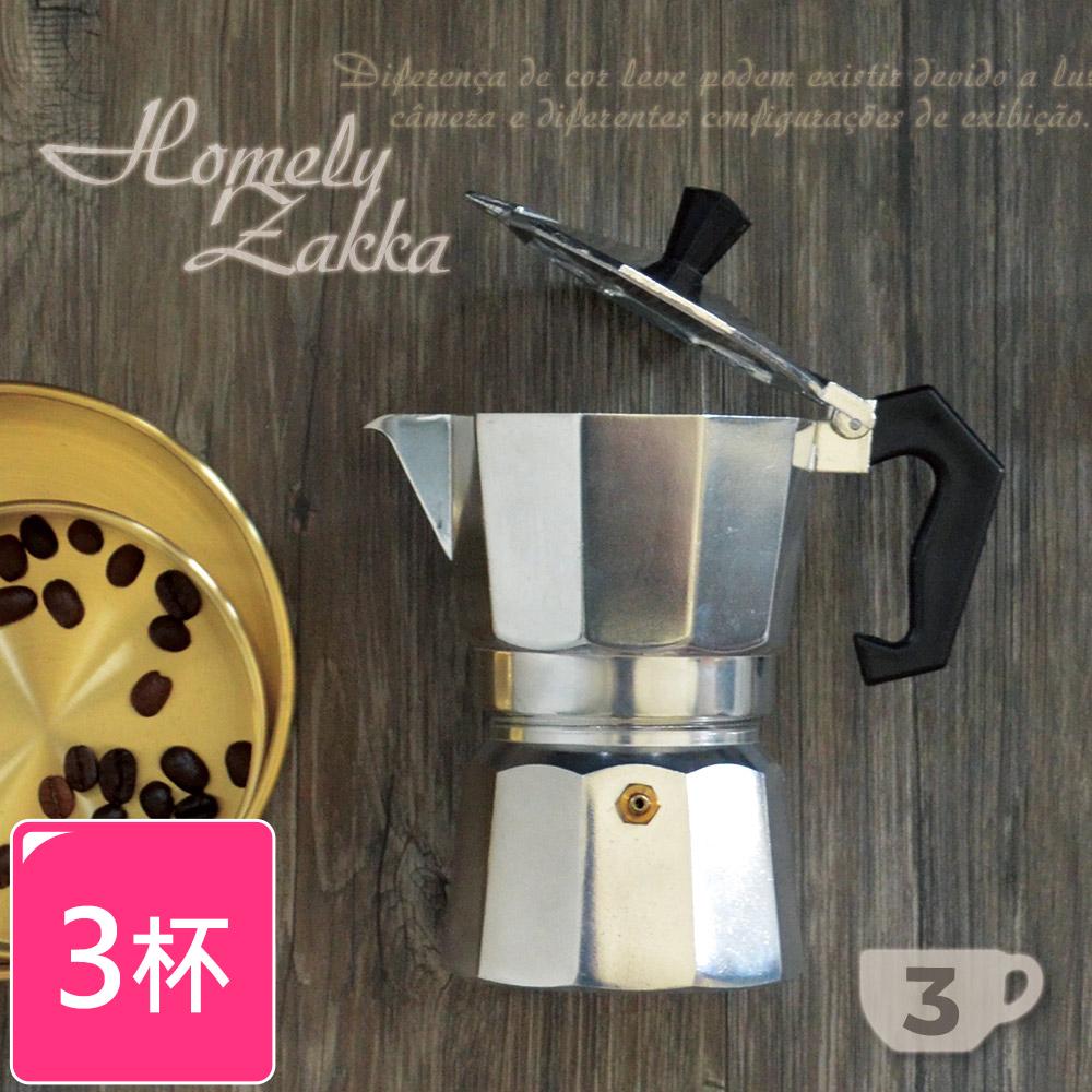 【Homely Zakka】義式經典風格角型咖啡壼/摩卡壼 (3杯)