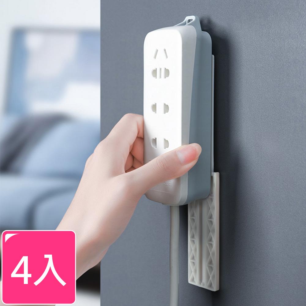 【KM 生活】免打孔排插固定器_4入/組