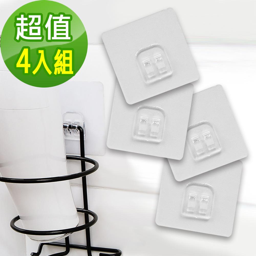 【KM生活】線型網格型專用免打孔萬用隱形收納無痕掛勾(4入)