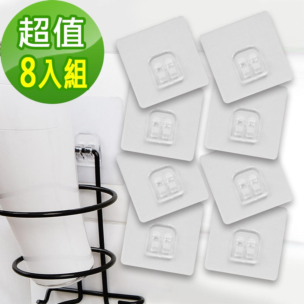 【KM生活】線型網格型專用免打孔萬用隱形收納無痕掛勾(8入)