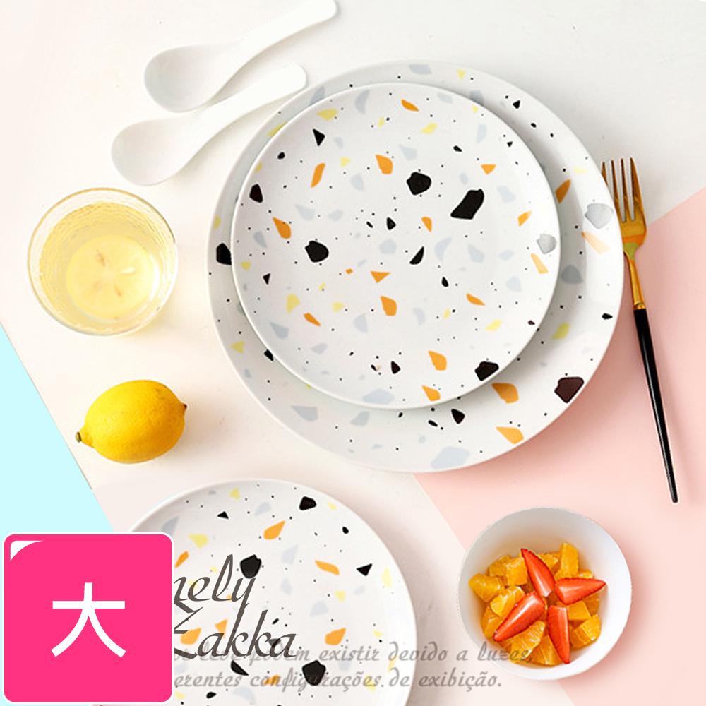 【Homely Zakka】北歐ins小清新水磨石紋陶瓷餐具_大圓平盤
