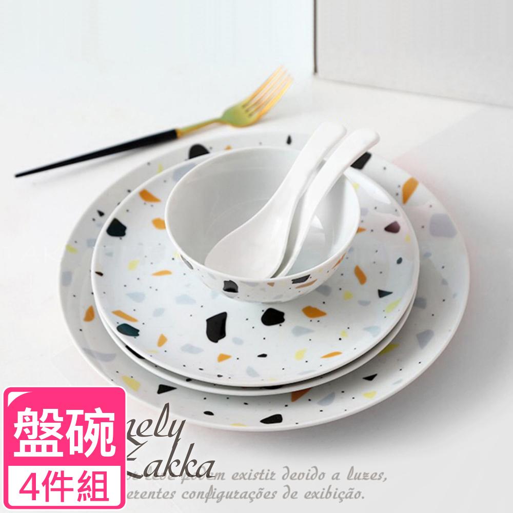 【Homely Zakka】北歐ins小清新水磨石紋陶瓷餐具_4件組