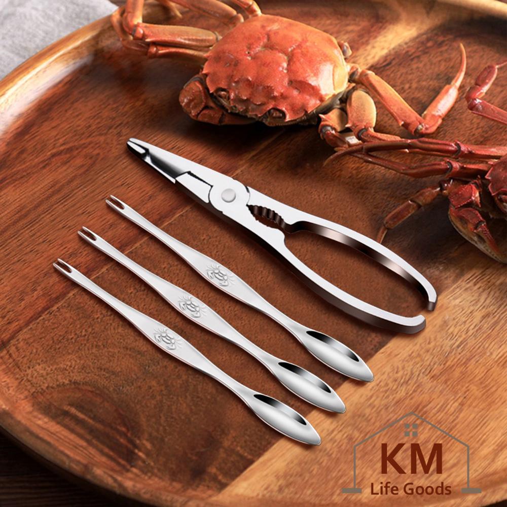 【KM生活】不鏽鋼吃蟹工具4件套組