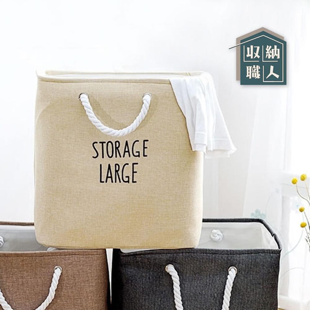 【收納職人】自然簡約風StorageLarge超大容量粗提把厚挺棉麻方型整理收納/髒衣籃_XL-四色可選