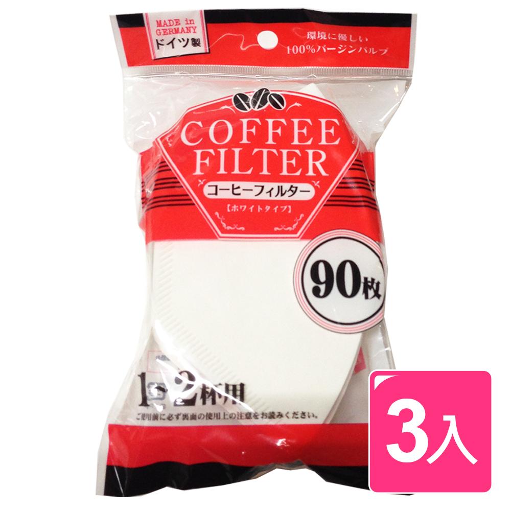 【日本MARUKI】德國製咖啡濾紙270枚/90枚3包_原木色/白色1-2人用(2色任選)