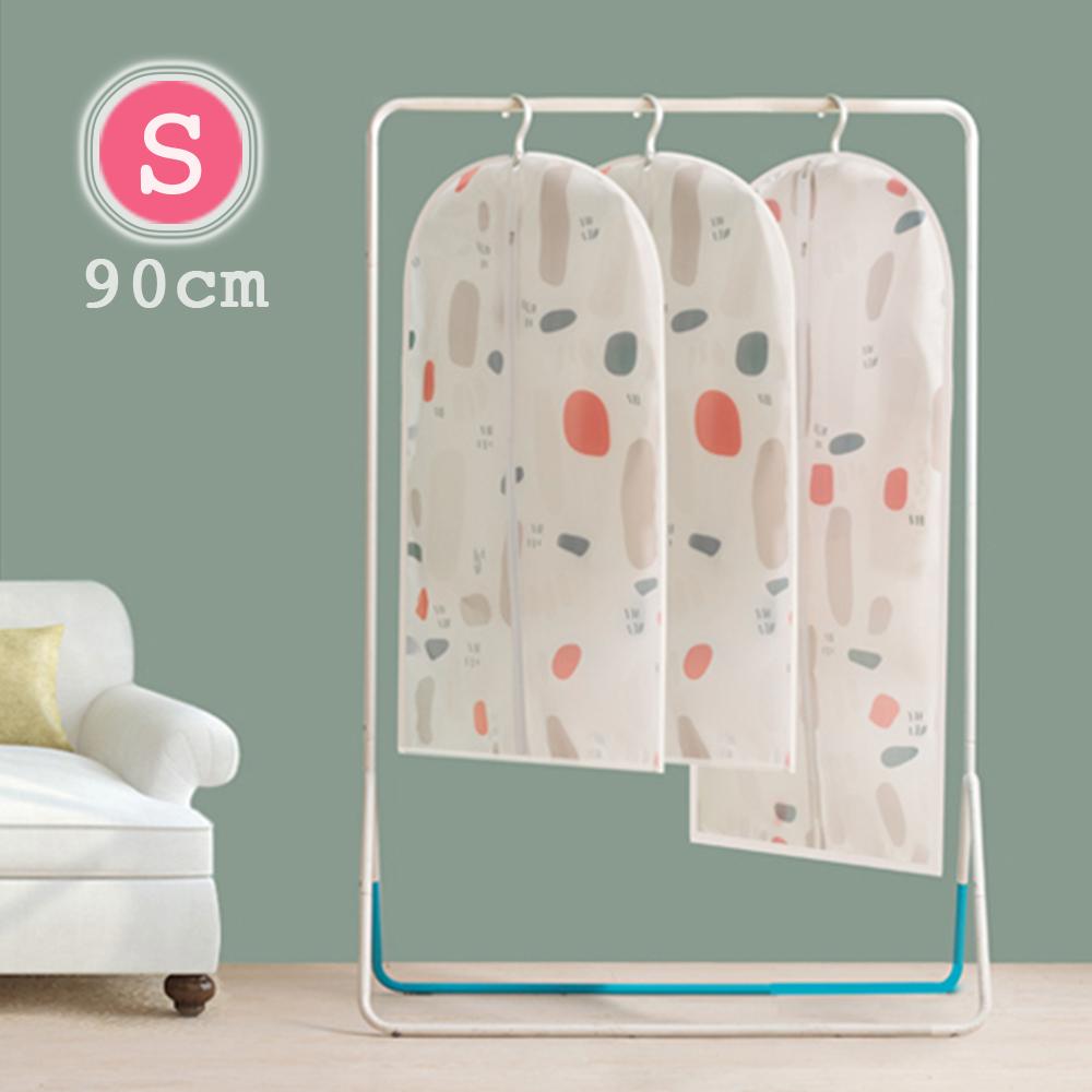 【收納職人】清新花漾霧透可水洗衣物防塵袋收納袋 _90cm(4款任選)
