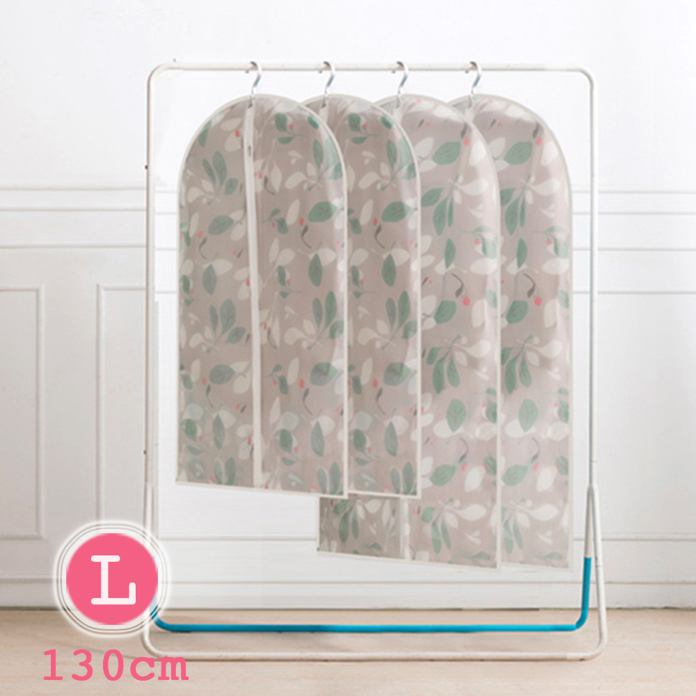 【收納職人】清新花漾霧透可水洗衣物防塵袋收納袋 _130cm(4款任選)