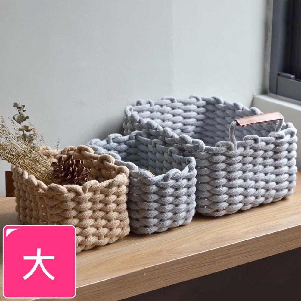 【收納職人】簡約北歐ins風粗棉線編織筐/置物籃/收納籃/髒衣籃(2色可選-大)