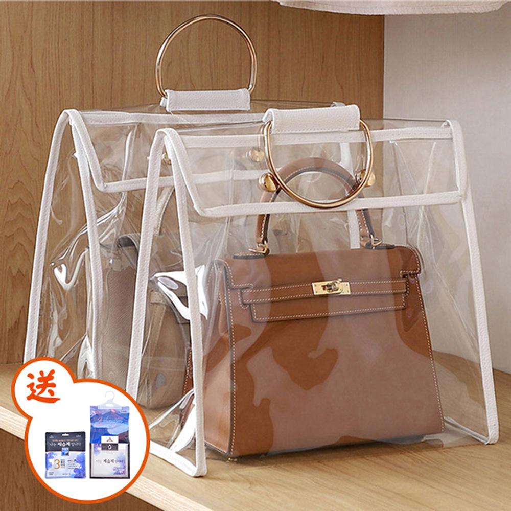 時尚全透明包包防塵袋/收納包(加贈除濕包1入/組)