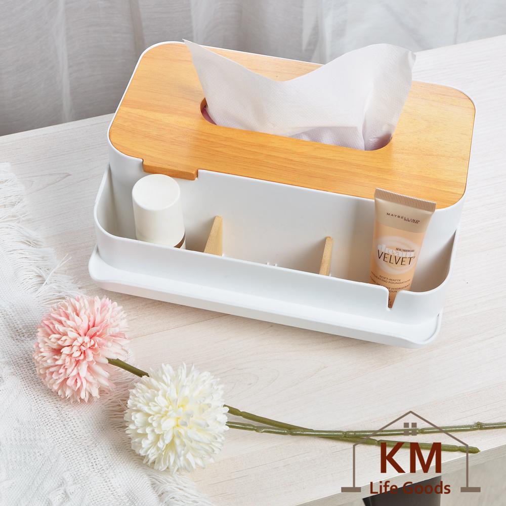 【KM生活】日式簡約多功能木蓋桌面紙巾盒/收納盒/ 置物盒