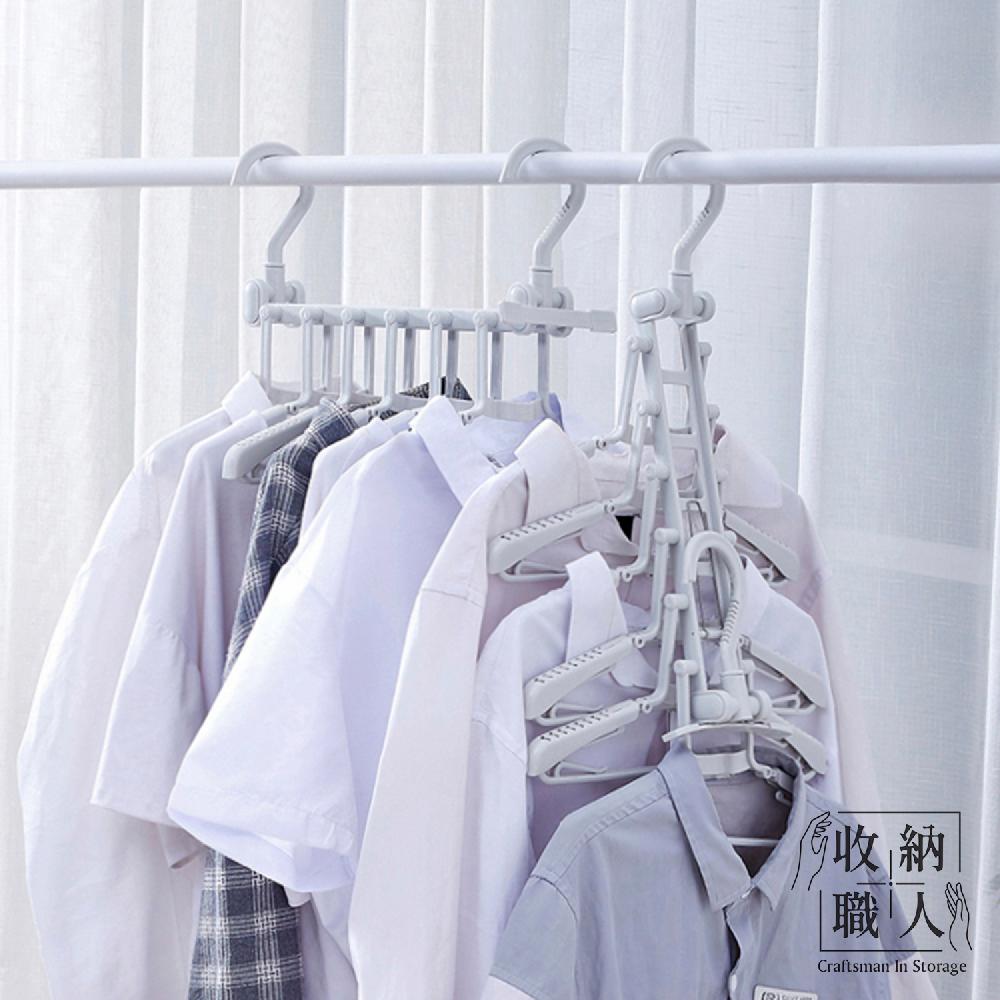 【收納職人】日式簡約多功能伸縮折疊魔術多層衣架/收納掛架