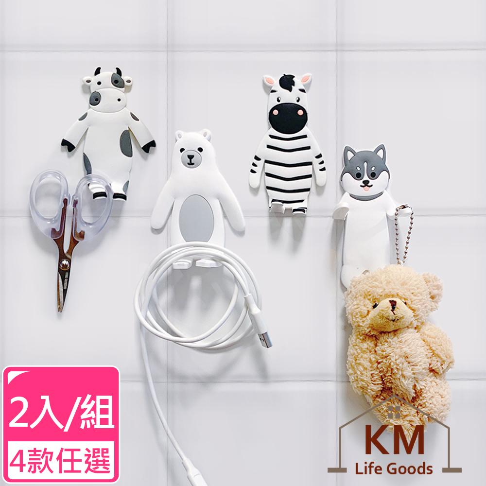 【KM生活】創意可愛動物造型趣味強力無痕掛勾/電源插頭收納掛勾_2入/組(4款任選)