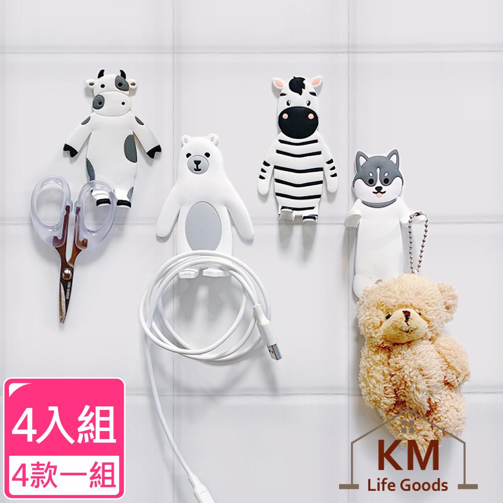 【KM生活】創意可愛動物造型趣味強力無痕掛勾/電源插頭收納掛勾_4入(4款一組)