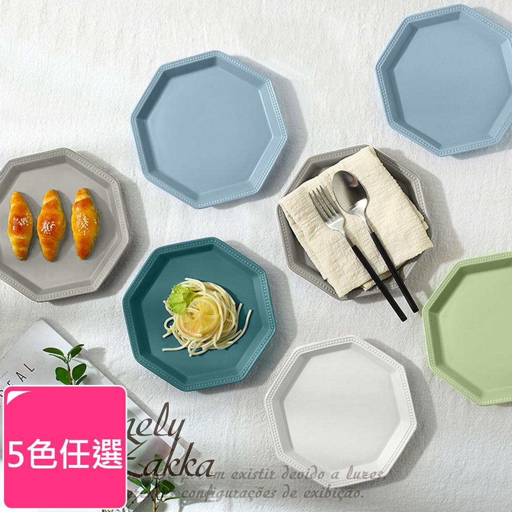 【Homely Zakka】北歐簡約啞光色釉八角新骨瓷餐盤/點心盤/水果盤19.5cm(5色任選)