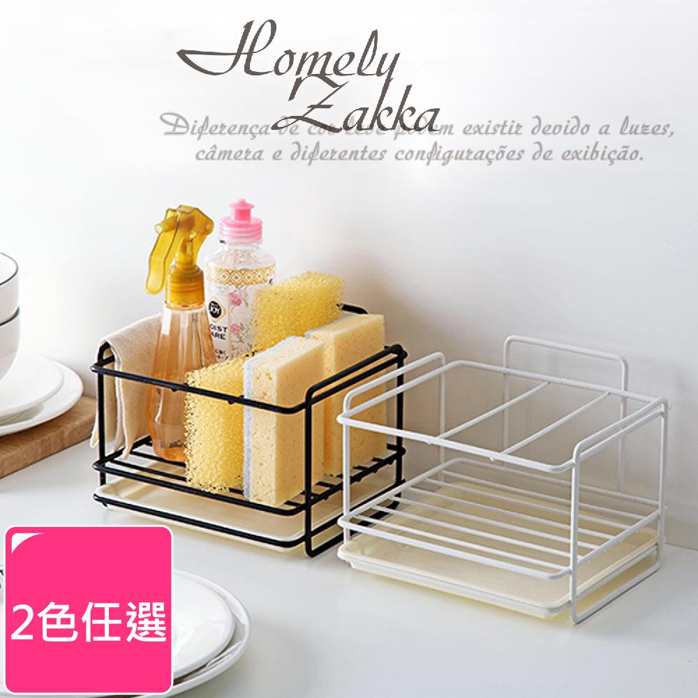 【Homely Zakka】日式簡約工藝鐵製水槽檯面瀝水置物架/海綿抹布收納架(2色任選)