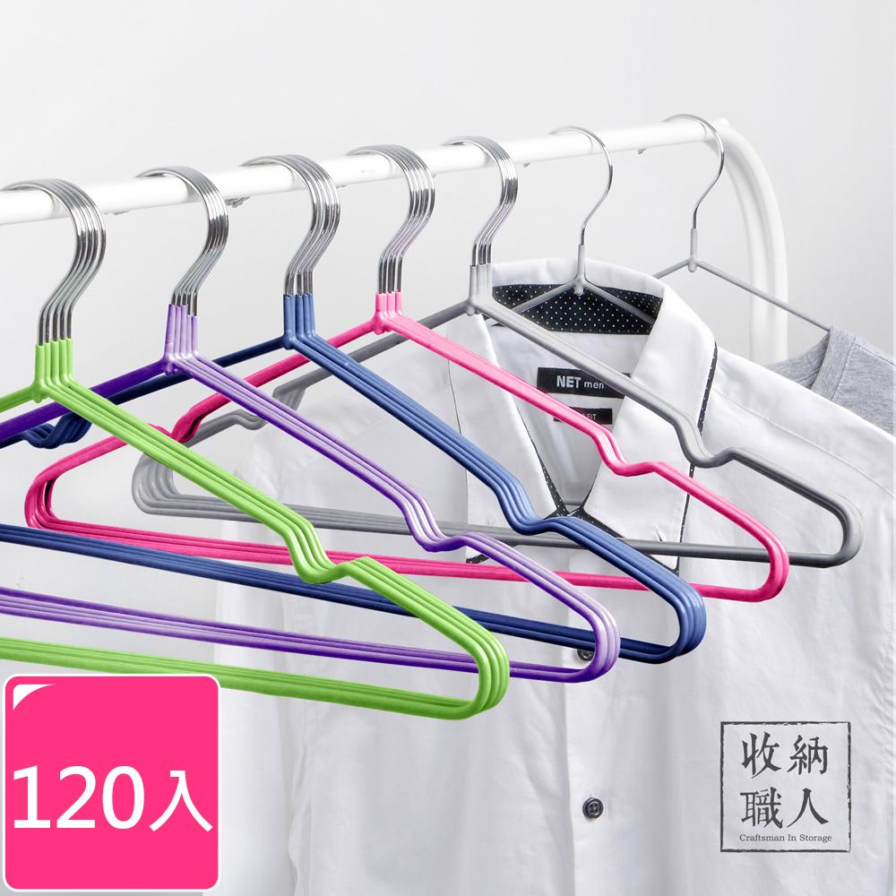 【收納職人】奈米乾濕兩用防滑衣架120入(顏色隨機出貨)