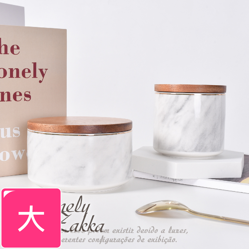 【Homely Zakka】北歐ins風輕奢大理石紋金邊帶蓋陶瓷密封罐/儲物罐/收納罐_大圓罐