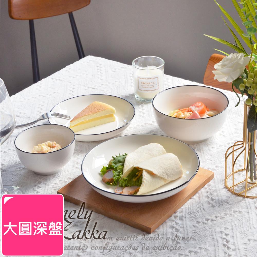 【Homely Zakka】北歐創意簡約黑邊Black系列陶瓷餐具_大圓深盤