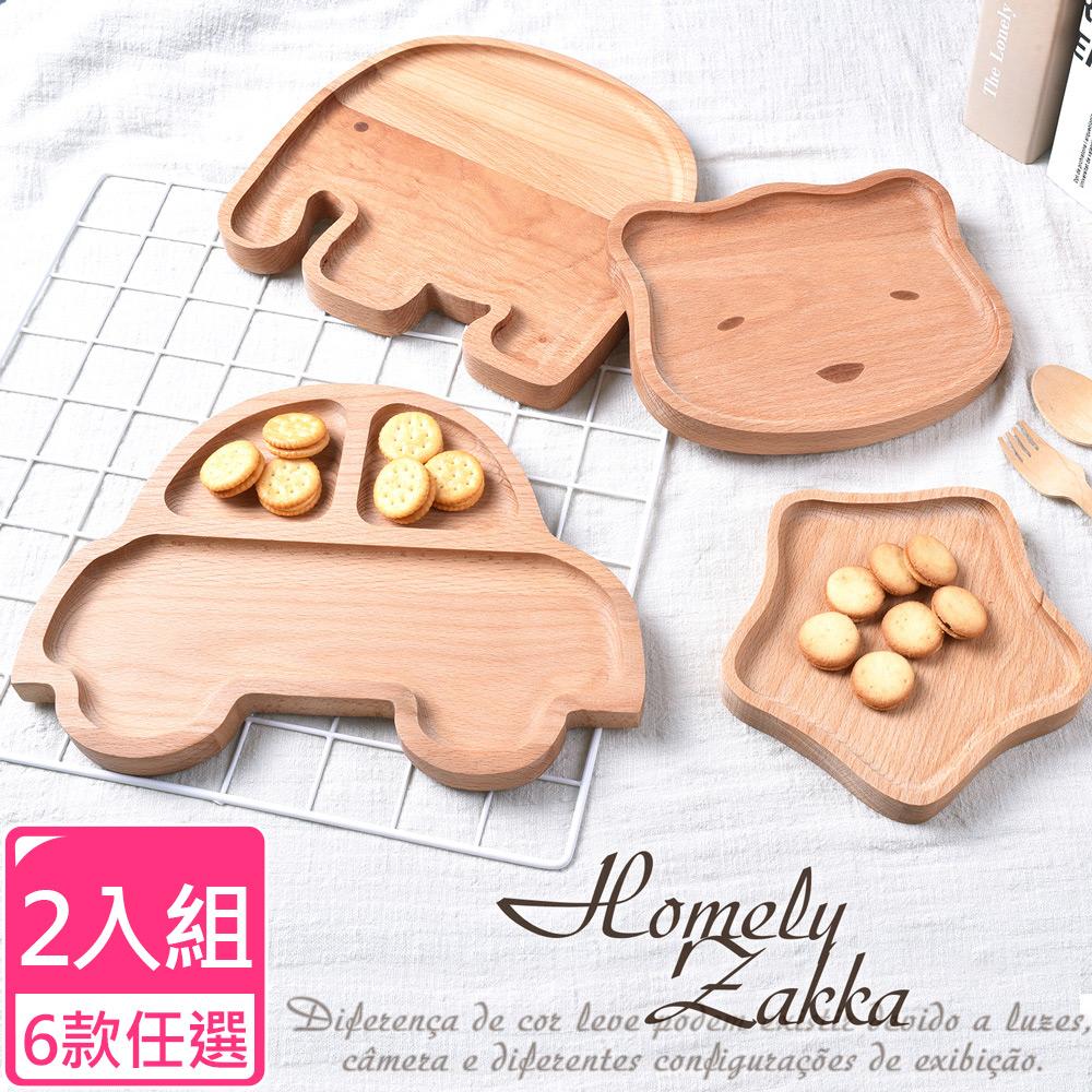 【Homely Zakka】 日式創意木質餐盤/托盤/零食盤/置物盤_2入/組(6款任選)