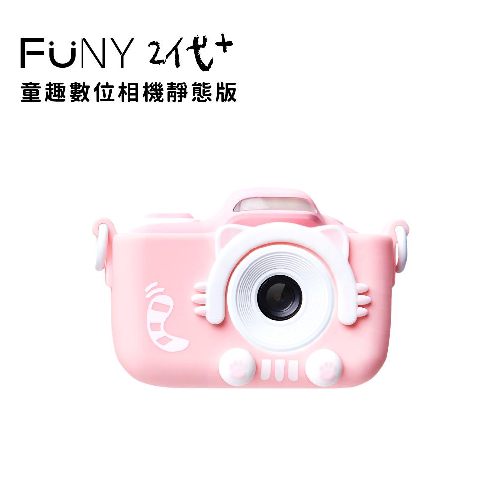 【FUNY】Kids童趣數位相機2代PRO/粉小貓款式(附32GB記憶卡)