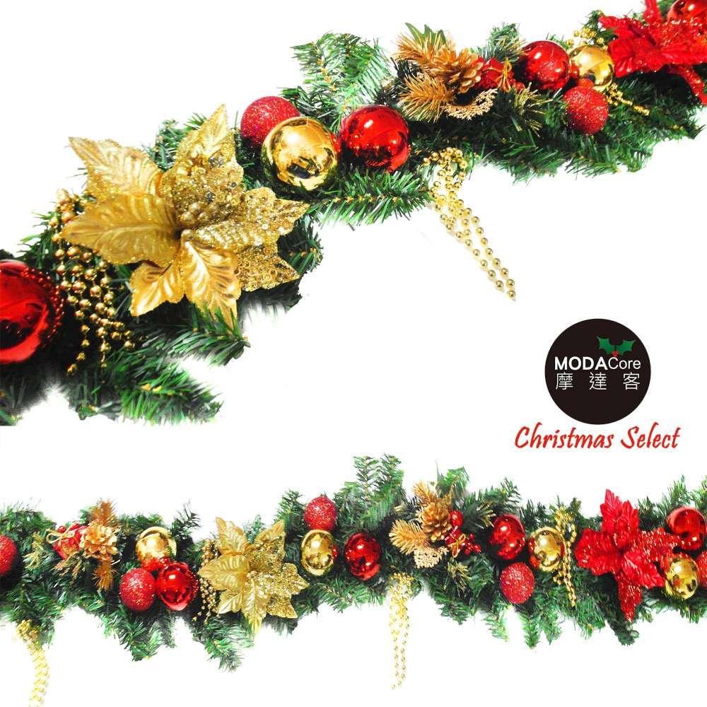 9尺(270cm)聖誕裝飾樹藤條 (金紅色系) (可彎曲調整) (可掛門邊/窗邊/牆沿)