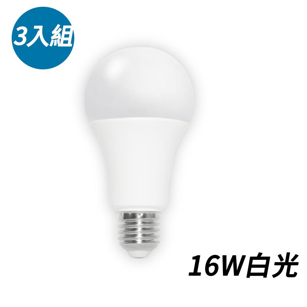 AIWA 愛華 16W LED 燈泡 ALED-1601(白光)*3入組