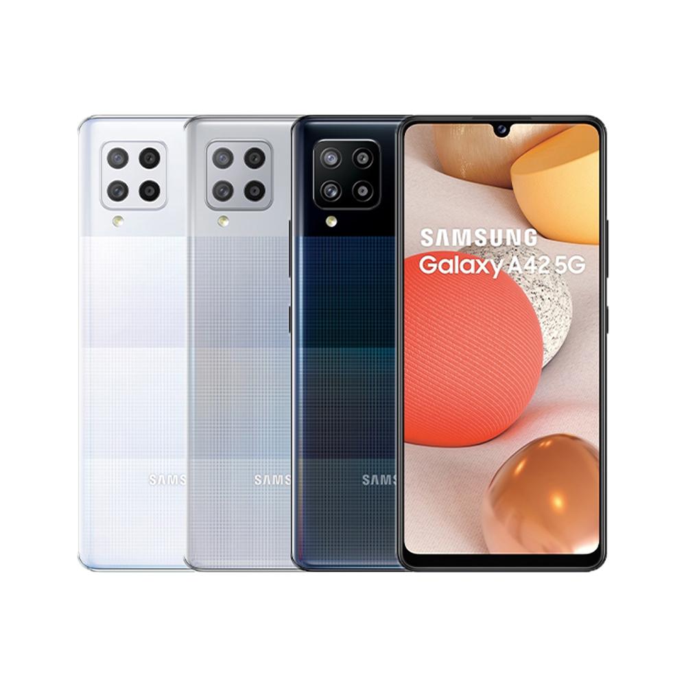 【預購】Samsung Galaxy A42 6G/128G 雙卡八核四鏡頭5G智慧手機