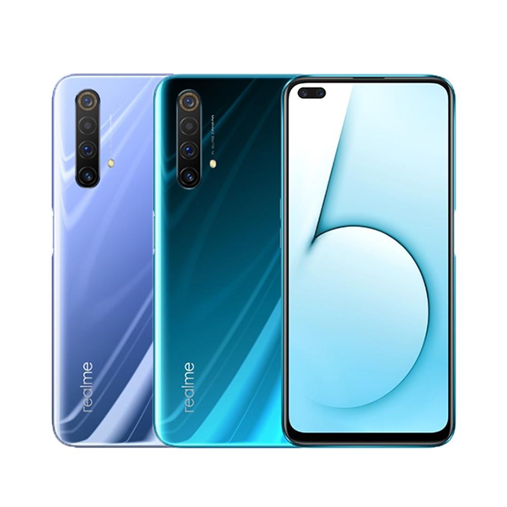 realme X50 6G/128G 6.57吋 雙卡八核S765G全速競玩智慧手機