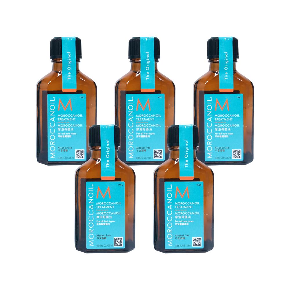 【MOROCCANOIL 摩洛哥優油】25ml 隨身瓶 (5入組)