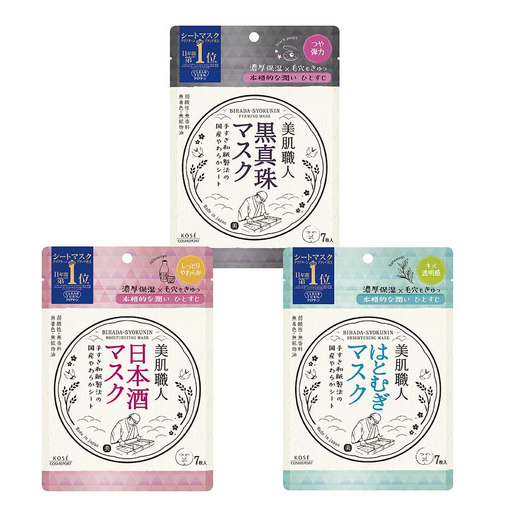 日本【KOSE COSMEPORT】光映透美肌職人面膜7枚(2入組)