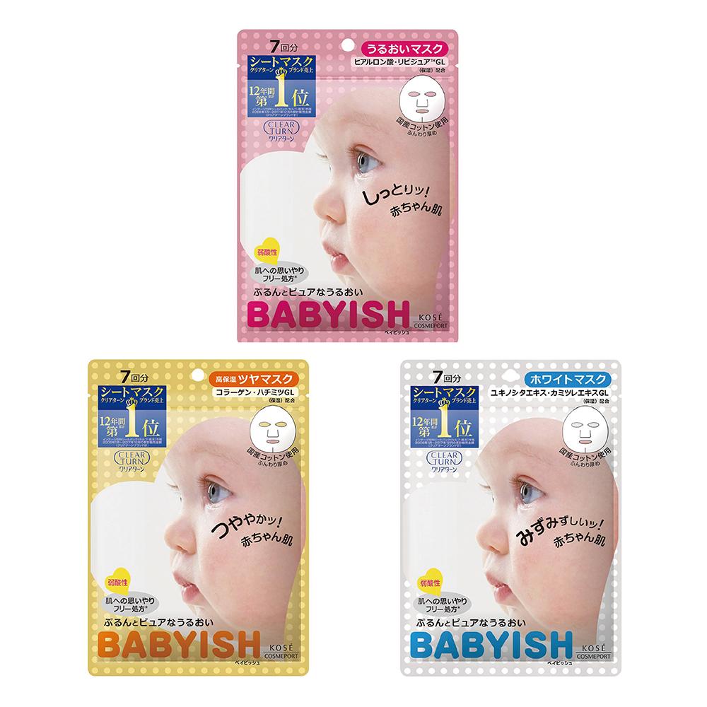 日本【KOSE COSMEPORT】光映透嬰兒肌面膜7枚(2入組)