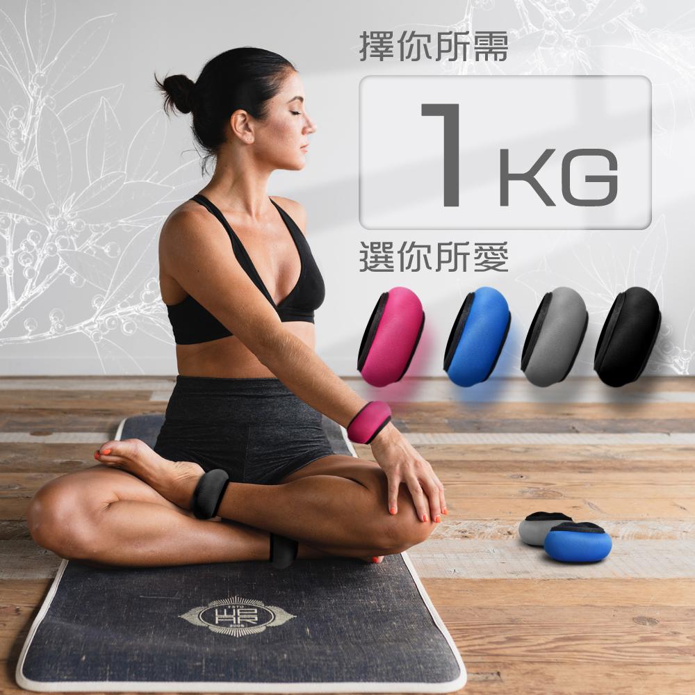 瑜伽運動沙包|瑜珈負重沙袋