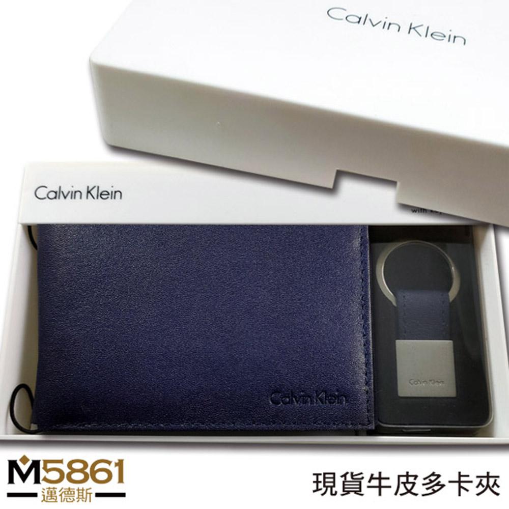 【CK】Calvin Klein 男皮夾 短夾 多卡夾+CK鑰匙圈 新款禮盒裝+原廠提袋/藍色