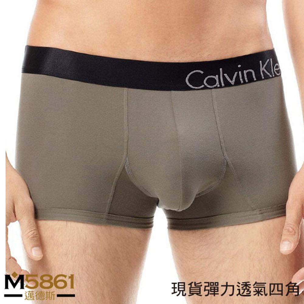 【CK】Calvin Klein 男內褲 四角男內褲 超彈力中低腰/單件盒裝-米色