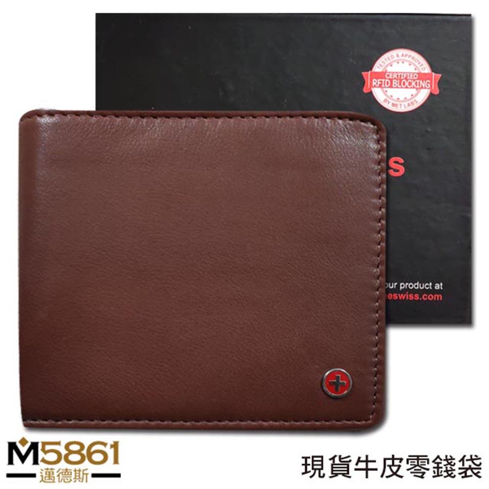 【ALPINE SWISS】瑞士+ 男皮夾 短夾 牛皮夾 零錢袋 雙鈔夾 品牌盒裝/咖色