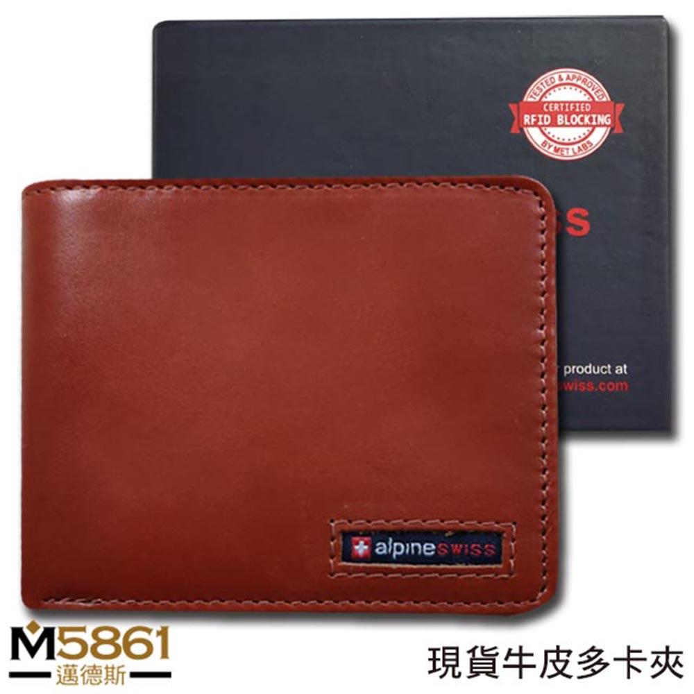 【ALPINE SWISS】瑞士+ 男皮夾 短夾 牛皮夾 雙鈔夾 品牌盒裝/橙棕色