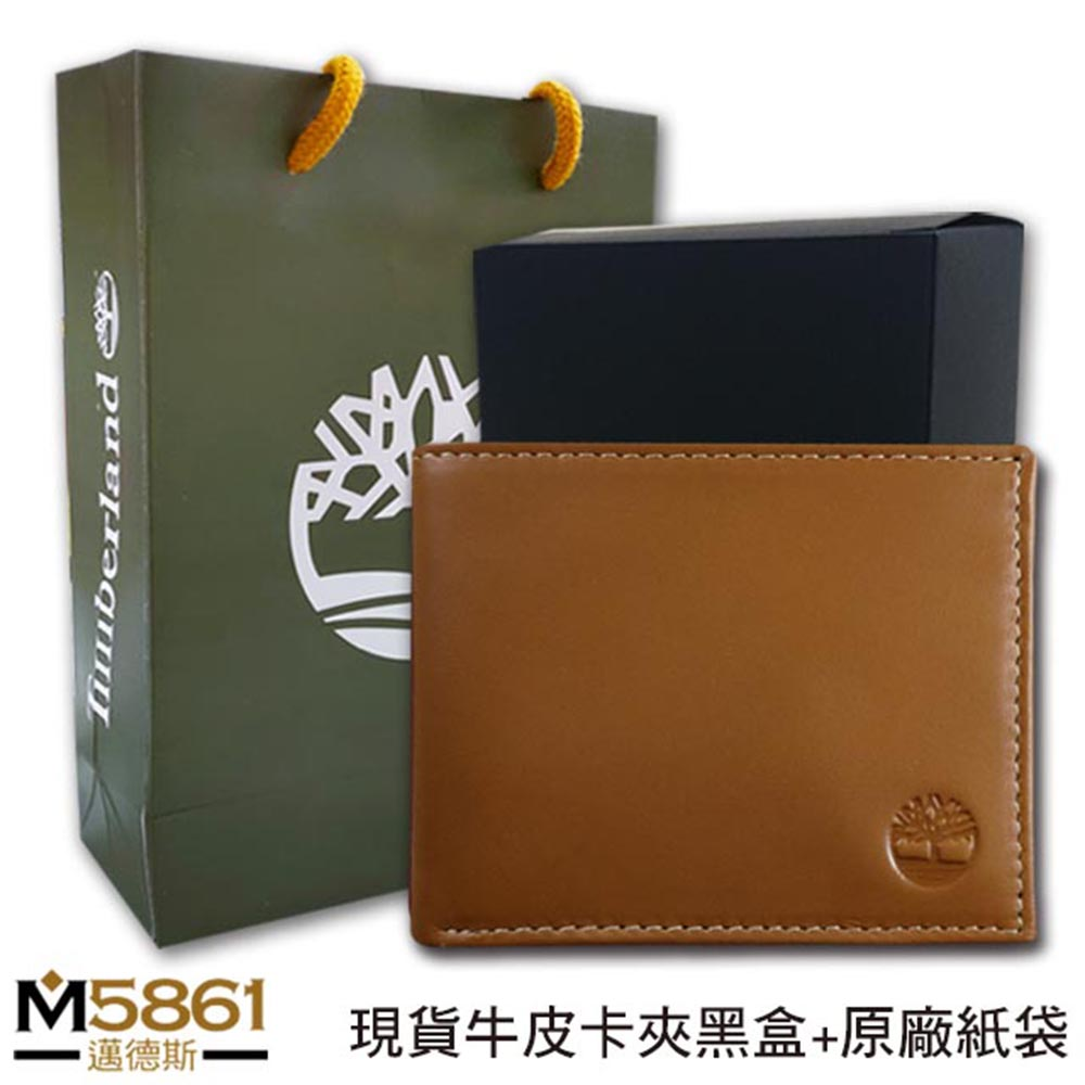 【Timberland】男皮夾 短夾 牛皮夾 多卡夾 大鈔夾 黑牛皮紙盒裝+原廠紙袋/棕色