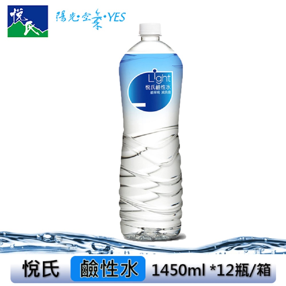 悅氏 Light鹼性水 1450mlX12瓶(箱購)