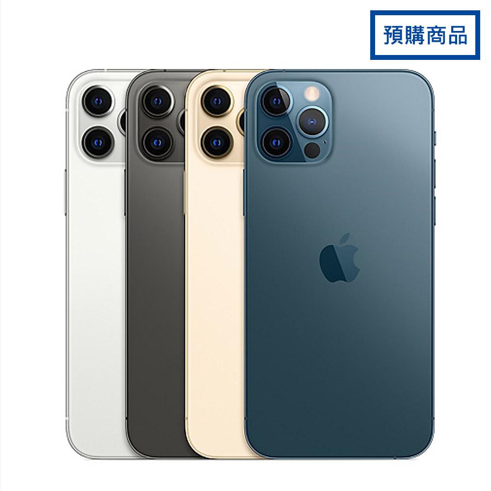 【官方直送】Apple iPhone 12 Pro 128G 【預購商品30個工作天內出貨】