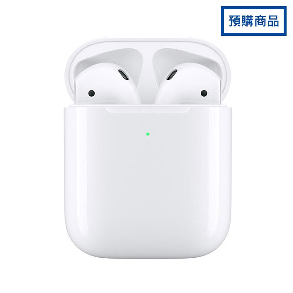 【官方直送】Apple Airpods 二代 (搭配有線充電盒)【預購商品10個工作天內出貨】