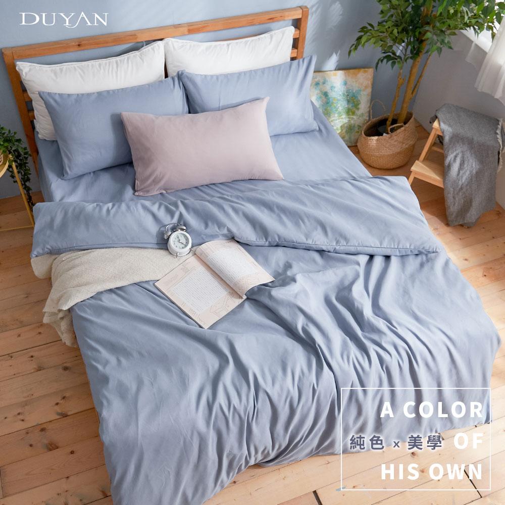 《DUYAN 竹漾》台灣製天絲絨單人床包二件組- 愛麗絲藍