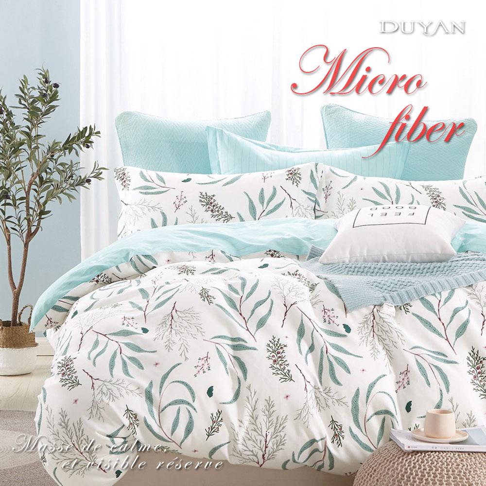 《DUYAN 竹漾》台灣製天絲絨單人床包二件組- 水松葉影