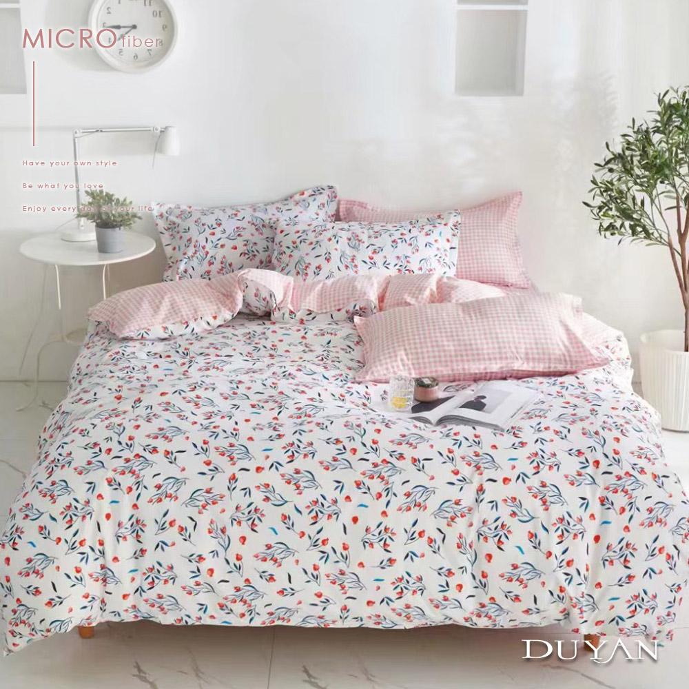 《DUYAN 竹漾》天絲絨單人床包枕套二件組- 沁心花漾