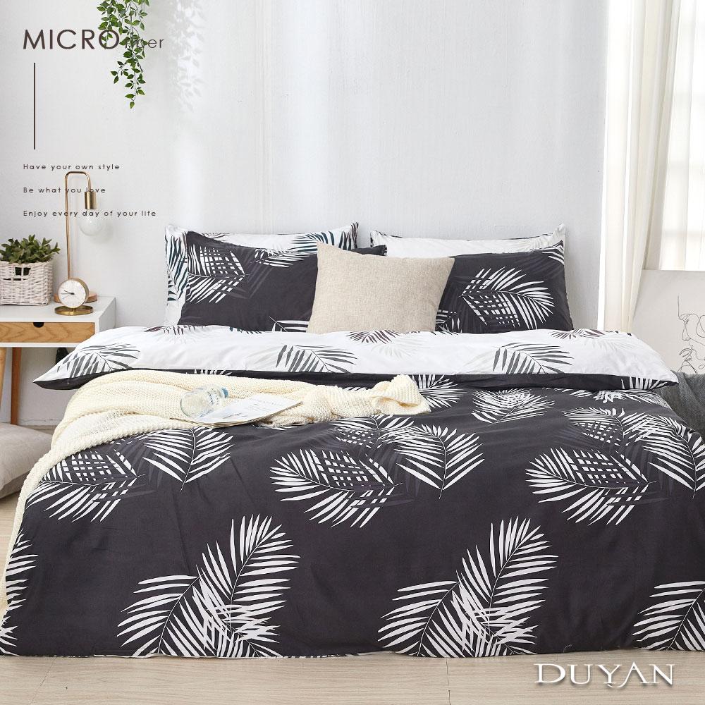 《DUYAN 竹漾》天絲絨單人床包枕套二件組- 夜語森林
